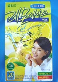 レモン茶①.JPGのサムネール画像