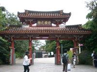 守礼門のサムネール画像