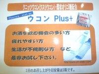 京都プラザホテル ポップのサムネール画像