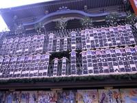 2010南座 マネキ