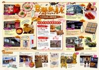 kyotofair_dm1.jpg
