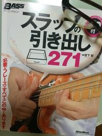IMG_2090.JPG