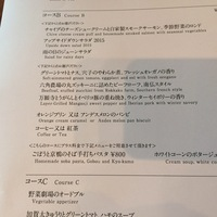 IMG_2388.JPGのサムネール画像