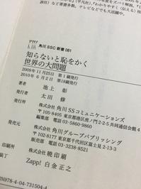 IMG_2718.JPG