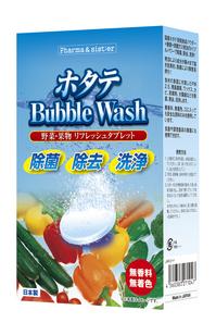 野菜洗浄タブレットCG.jpg