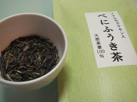 べにふうき茶葉.JPG